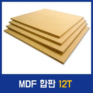 sya-505조립식 앵글 MDF 12T 합판