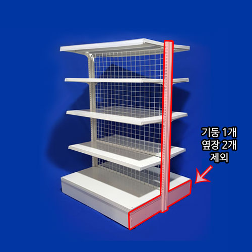 sys-508애완용품 선반진열대 중앙 5단 연결형가로900*폭900*높이1600mm<배송비 착불>